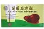 Buy Lo Han Kuo Beverage (Fructus Momordocae) - 6oz