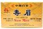 Buy Sow Mee (China White Tea) - 3.52oz