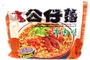 Buy Doll Doll Instant Noodle (Artificial Beef Flavour) - 3.49oz