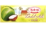 Buy Dodol Asli (The Famous Malaysia Cake) - 7.05oz