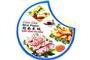 Buy Banh Trang Sieu Mong (Rice Paper Extra Thin 16cm) - 7oz