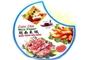 Buy Banh Trang Sieu Mong (Rice Paper Extra Thin 22cm) - 7oz