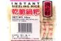 Buy Han Zhen Xuan Instant Sizzling Rice - 10oz