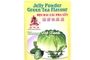 Buy Bot Rau Cau Pha San (Jelly Powder Green Tea Flavour) - 4.93oz