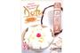 Buy Jenyi Dofu Delight (Coconut Artificial Flavor) - 5oz