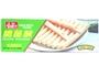 Buy Golden Time Gaufrette De Flute-Noix De Coco (Flute Wafers Coconut Flavor) - 4.7oz
