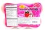 Buy Pudding (Strawberry Flavor/ 6-ct) - 16.9oz
