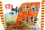 Buy Ve Wong Instant Oriental Noodle Soup (Pork & Chicken Flavor) - 3.17oz