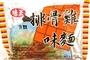 Buy Ve Wong Instant Oriental Noodle Soup (Pork & Chicken Flavor) - 3.17oz