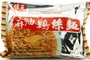 Buy Instant Oriental Noodle Soup (Sesame Chicken Flavor) - 3.17oz