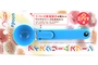Ice Cream Scoop (Blue) - 17.5cm